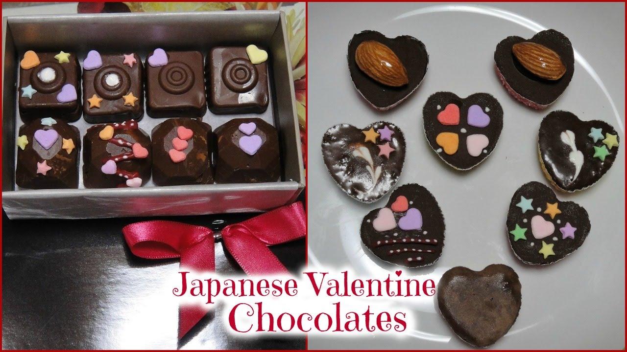 Japanese Valentine Chocolate Youtube