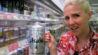 day-drinking-in-japan-hannah-hart