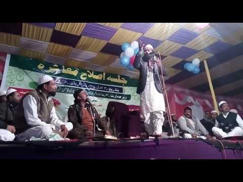 Dil Khairabadi 2017 Mushaira Rajpur