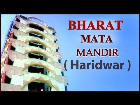 Darshan Of Bharat Mata Mandir - Haridwar - Temple Tours Of India