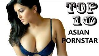 TOP 10 ASIAN FEMALE PORN STARS