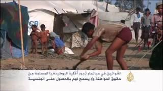 حصاد 2015 - أبرز ملامح عام 2015 على أقلية الروهينغيا