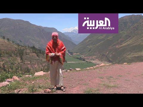 السياحة عبر العربية | نساء الأنكا في البيرو يشتهرن بحياكة صوف اللاما  - نشر قبل 2 ساعة