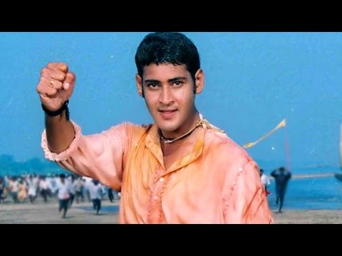 Dum Dum Dum Full Video Song || Murari Movie || Mahesh Babu, Sonali Bendre