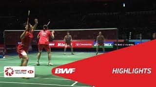 DAIHATSU YONEX JAPAN OPEN 2018 | Badminton WD - F - Highlights | BWF 2018