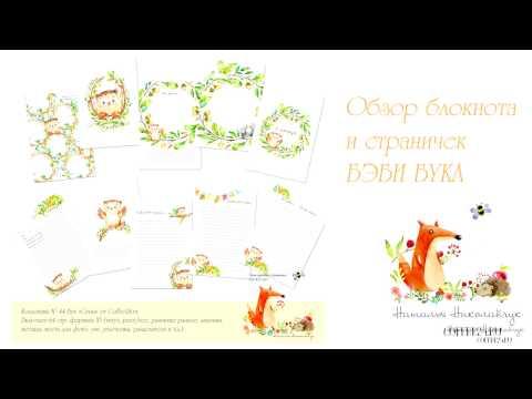 картинки д узи 4