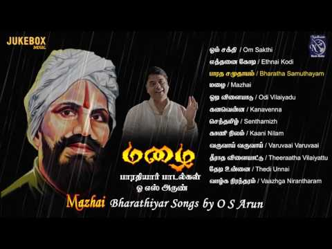 Mazhai- Bharathiyar Songs   O S Arun   Carnatic classical