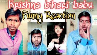 Reaction funny comedy by Krishna bihari babu  chousa madhepura