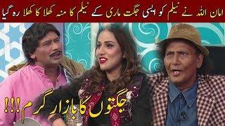 Sawa Teen Comedy Show With Neelam | Neo News
