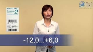 PureVision2 HD | Линзы непрерывного ношения | Магазин контактных линз МКЛ(Контактные линзы PureVision 2 HD непрерывного ношения от Bausch & Lomb. Купить PureVision 2 HD http://mkl.ua/product/purevision2-hd/ - видеообзор., 2013-09-12T10:22:27.000Z)