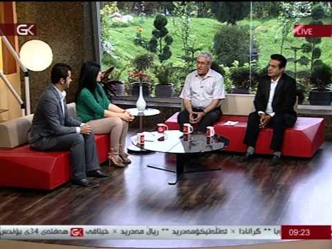 Gali Kurdistan