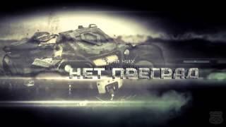 Бобровская грязь. Трейлер. Оффроад Бобров - Воронеж.