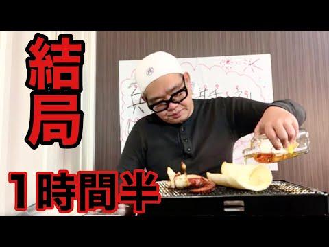 兵動大樹チャンネルYouTube投稿サムネイル画像