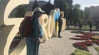 Шо там з Євробаченням - Як підготували Київ