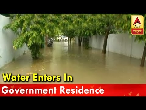 UP: Water enters Jai Kumar Singh`s government residence in Lucknow