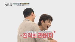 Gambar cover [Weekly Idol EP.370] MXM's YOUNG MIN is Shocked by RHYMER's Cute Look
