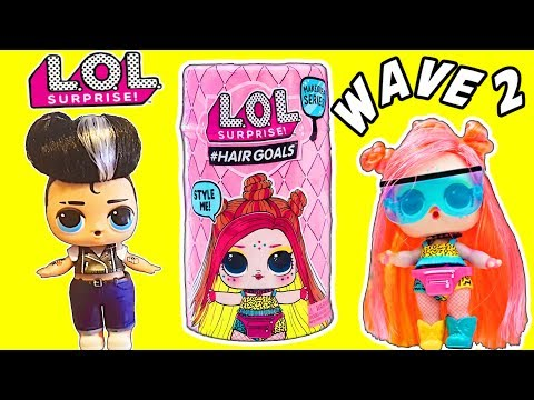 LOL SURPRISE WAVE 2 Hairgoals LOL Dolls First Look + Giant LOL Surprise Mystery Box! LOL DOLL VIDEO