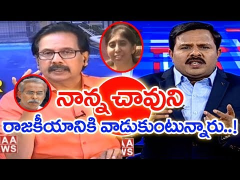 Who Gave Information To Media About YS Vivekananda Reddy Demise   Super Prime Time
