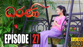 Dharani | Episode 27 20th October 2020 Thumbnail