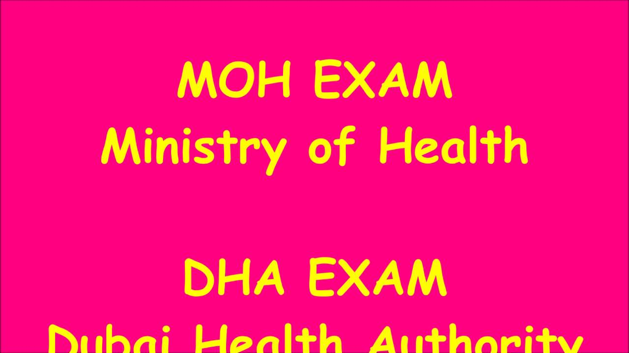 raengon - Dha prometric exam questions for physiotherapy