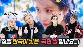 아이유의 Blueming 뮤직비디오를 보고 사랑에 빠진 외국인들..?!! [외국인리액션ㅣ코리안브로스]