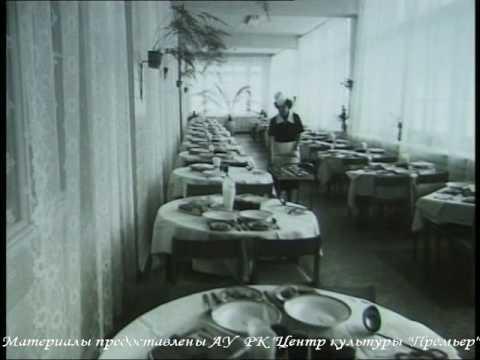 Советская Карелия 1979 год февраль Марциальные воды