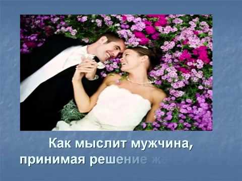 Любимый женился на другой как пережить