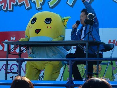 今日は2018.11.25♪ お昼はめちゃ暑かった日曜日♪ 世界キャラクターさみっとin羽生2018で♪ 羽生水郷公園に来てるなっし~♪ 今年もやって参りま...