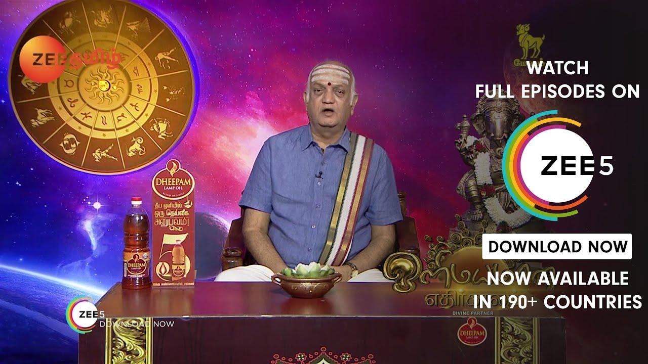 Olimayamana Ethirkaalam | Best Scene | Episode - 3034 | Zee Tamil Devotional TV Show
