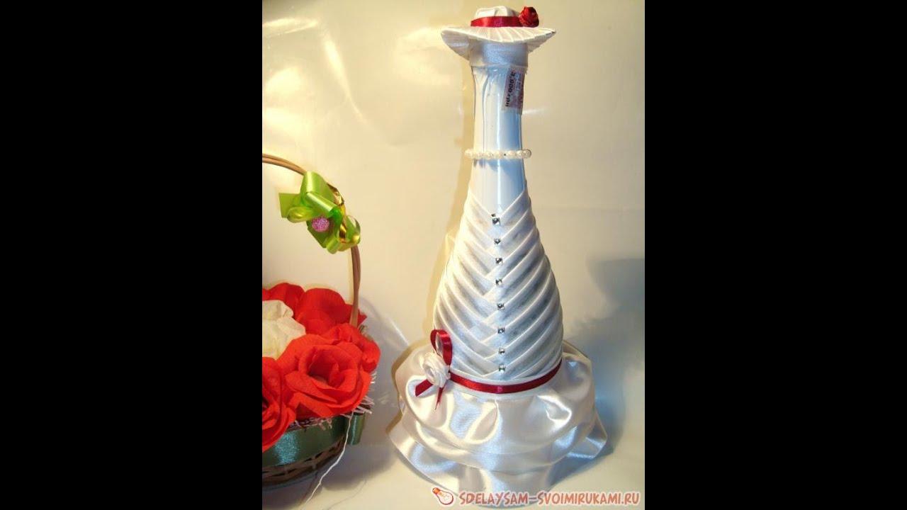 Как украсить шампанское на свадьбу атласными лентами своими 74