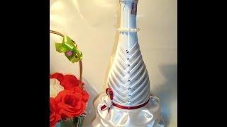 Свадебная бутылка- невеста. Украшения для свадьбы