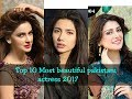 Top 10 Most beautiful pakistani actress 2017: This is not an official ranking This is as it were in view of the uploader's close to home conclusion.  ----------------------- Top 10 Most beautiful pakistani actress 2017 https://ascendents.net/?v=dHa6ZL-4820 ----------------------- Top 10 Most beautiful pakistani actress 2017 10.Ainy jaffri 9. Aiza khan 8. Mawra hocane 7. Iman ali 6. Ayesha khan 5.Humaima malik 4. saba qamar 3.syra yousuf 2.Maya ali 1.Mahira Khan ------------------------------ Wacth more video :  Thai actors vs filipino actors https://ascendents.net/?v=WaGQYJ8mGS8 ------------------ Thai actors vs filipino actors II https://ascendents.net/?v=8CUxjaTdY_Q ----------------- Thai actors vs filipino actors III https://ascendents.net/?v=0oLfRgjIkZQ ----------------- Thai Actors Vs Korean Actors https://ascendents.net/?v=aFFbNdsbkIk ---------------- Thai Actors vs Korean Actors II https://ascendents.net/?v=na1eMB3B2p4 ---------------- Thai Actresses Vs Korean Actresses https://ascendents.net/?v=eGkR_G1KB7M ---------------- Thai Actresses Vs Korean Actresses II https://ascendents.net/?v=dldI_BLoFQ4 ---------------- Top 10 Most Handsome KPOP Idol 2017 https://ascendents.net/?v=EsD6k45Dgbk --------------- Top 10 Most Handsome Thai Actors https://ascendents.net/?v=tNhlQ0tV3ZI --------------- Top 10 Most beautiful vietnamese girls in 2017 https://ascendents.net/?v=CF0mWAiqwbA --------------- Top 10 beautiful grils in filipines  https://ascendents.net/?v=UUFkpqQDRfc --------------- Top 10 most beautiful korean girls 2017 https://ascendents.net/?v=TIALSzToOz4 --------------- Top 10 Most Beautiful thai actress 2017 https://ascendents.net/?v=VSO23UnicP4 --------------- Top 10 Most Handsome filipino actors in 2017 https://ascendents.net/?v=C6_GgVtUrV0 --------------- Top 10 Most Beautiful japanese actresses 2017 https://ascendents.net/?v=H_7xrLyf0No --------------- Top 10 Most Handsome japanese actors 2017 https://ascendents.net/?v=Sl8ABDMtULY --------------- Top 10 M