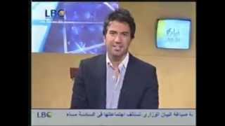 """2008 08 01 - Roula Ayoub Painting Exhibition at FDC on LBCI """"نهاركم سعيد"""" - Agenda"""
