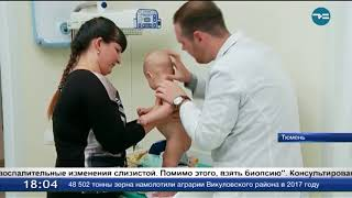 видео Все детские поликлиники в Андреево