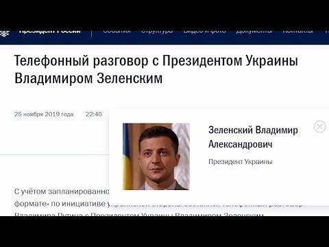 В России выложили фото Голобородько на официальном сайте Кремля: что происходит