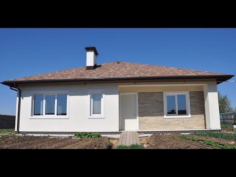 План одноэтажного жилого дома, ПЛЮСЫ и МИНУСЫ
