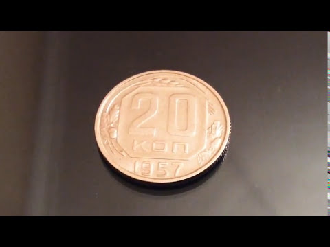 Видео монета 3 копейки 1916 года цена стоимость монеты