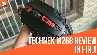 Tecknet M268 Raptor Gaming Mouse Review with Pros amp Cons in Hindi