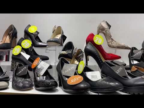 Турецкая обувь на Садоводе