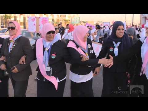Libya: Civil society goes pink for women