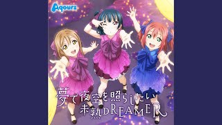 Download Mp3 未熟dreamer