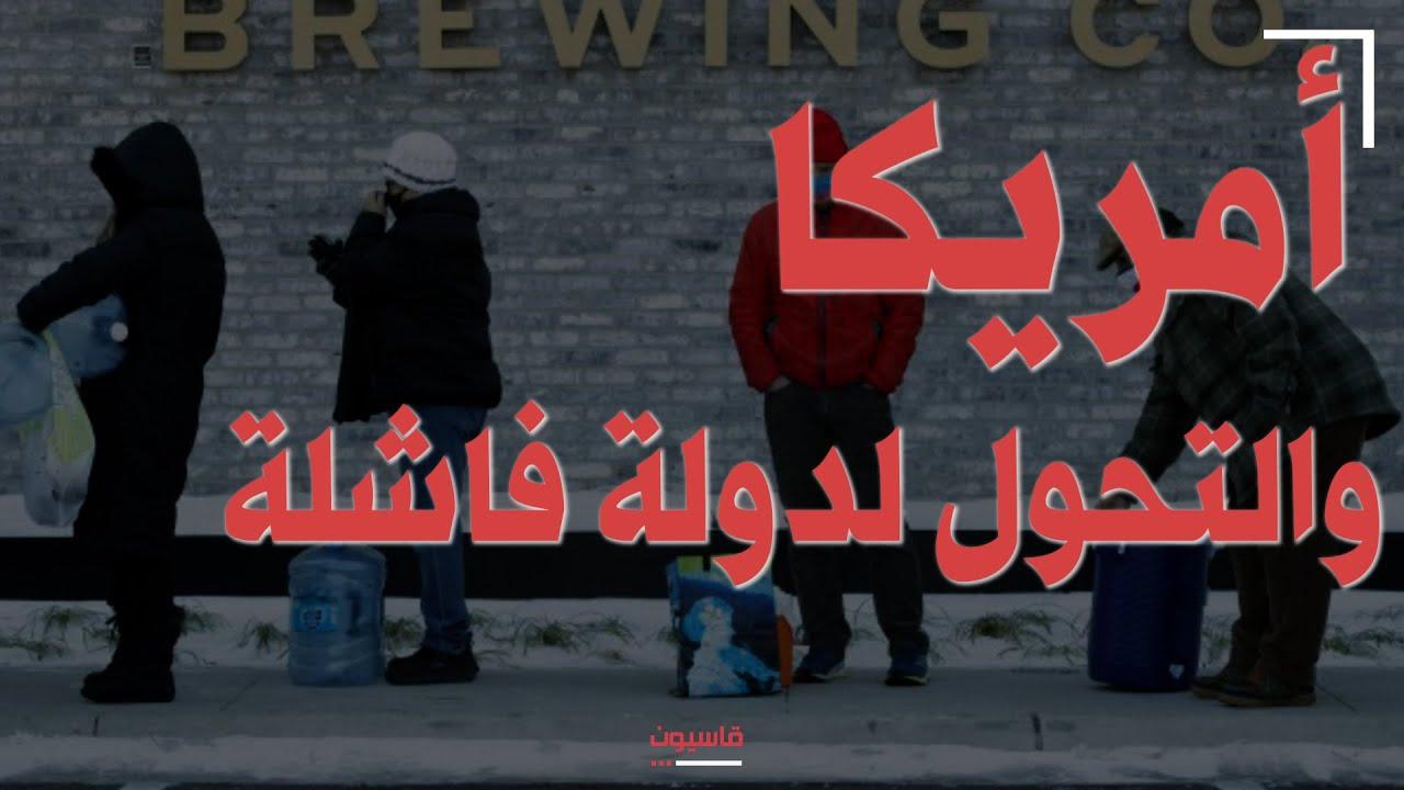 اهو ده اللي صار - سيد درويش  - 18:00-2021 / 2 / 21