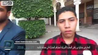 بالفيديو| المخترعون يشكون رفض السفارة الأمريكة مشاركتهم فى مسابقة عالمية