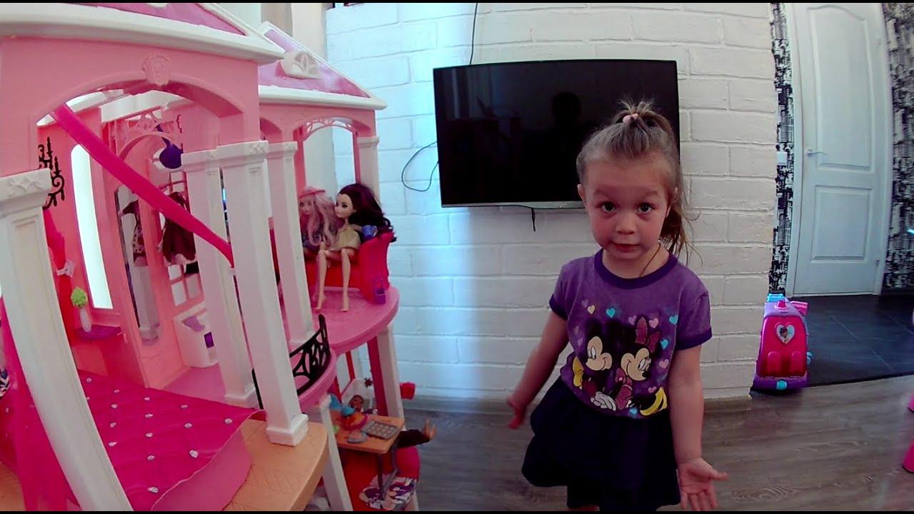 Ева Королева #1. Дом мечты Барби - YouTube