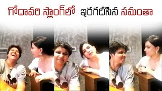 Oh Baby Samantha Akkineni Live Fun With Nandini Reddy Oh baby Teaser