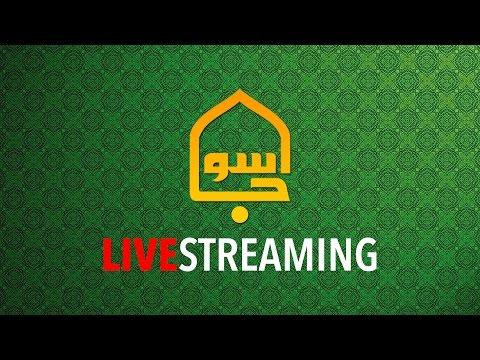 Astambul Bersholawat Bersama Habib Syech Bin Abdul Qodir Assegaf