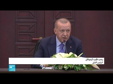 اردوغان: تركيا مستعدة للمساهمة في إعادة إعمار سوريا  - نشر قبل 8 دقيقة