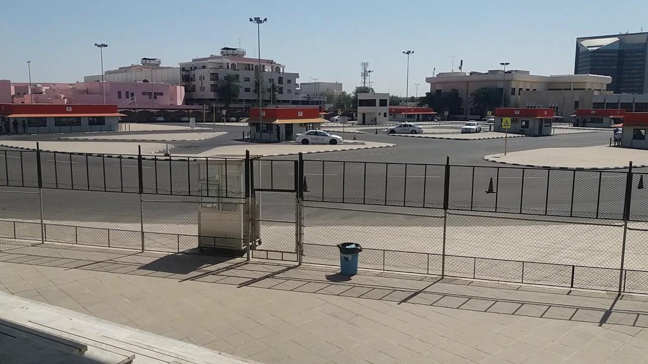 Dallah Driving School Jeddah Kingdom Of Saudi Arabia مدرسة دله لتعليم قيادة السيارات بجدة الممل Youtube