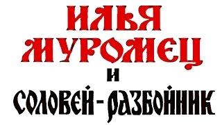 Сказки для детей Русские народные Сказки АУДИОСКАЗКИ для детей смотреть сказки