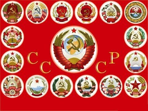 Видеоклип.Ностальгия по СССР.
